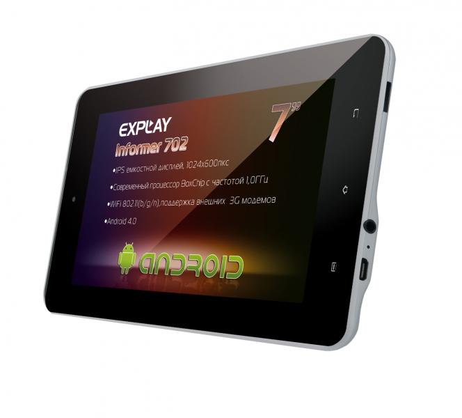 Планшет Explay Informer 702